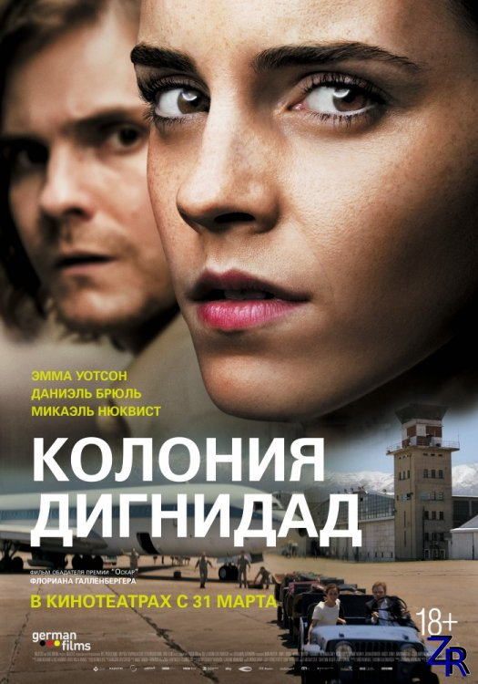 Колония Дигнидад / Colonia (2015) [WEB-DLRip]