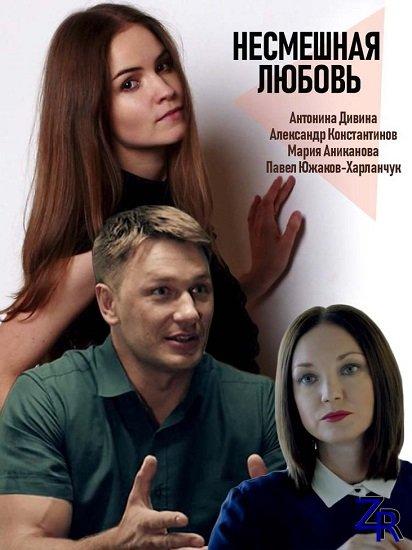 материалы за 01082019 интернет кинотеатр Zhykrecords