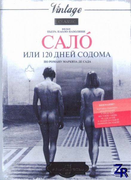 Сало, или 120 дней Содома / Salò o le 120 giornate di Sodoma (1975)