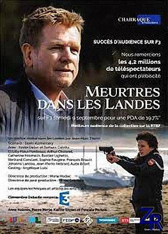 Убийства в Ландах / Meurtres dans les Landes (2017)