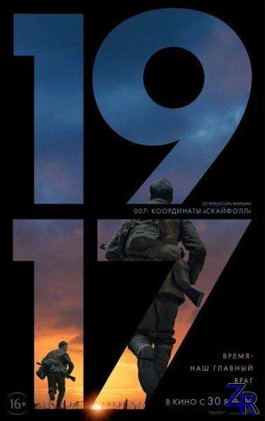 1917 / 1917 (2019)