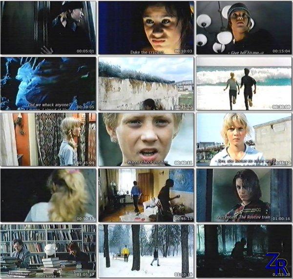 Триумф / Triumph / The Red One: Triumph (2000) [VHSRip]