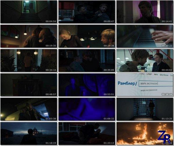 Побочный эффект (2020) [WEB-DLRip]