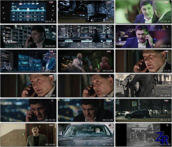Временная связь (2020) [WEB-DLRip]