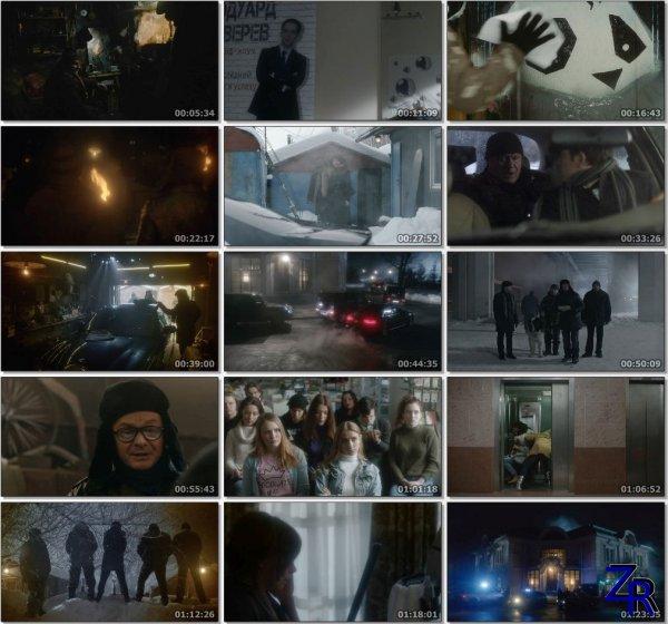 Хищники (2020) [WEB-DL 1080p]